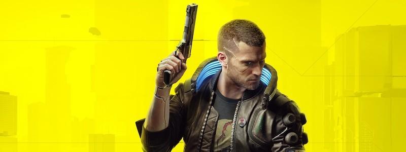 Честное мнение о Cyberpunk 2077 для PS5. Реальная оценка текущей версии