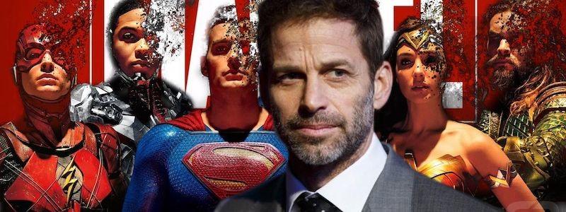 Зак Снайдер раскрыл, какой фильм Marvel хочет снять