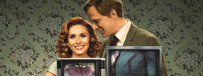 Отзывы критиков и оценки сериала «ВандаВижен». Marvel вернулись!