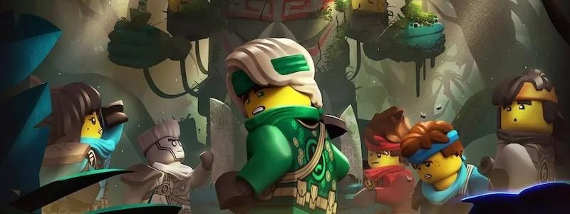 «LEGO Ниндзяго» отмечает первое 10-летие новым набором