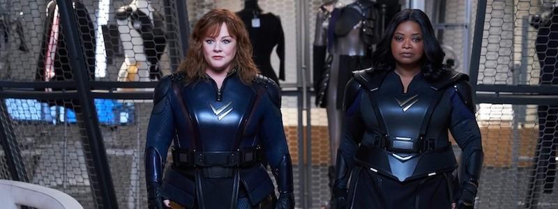 Мелисса Маккарти получила суперсилы в трейлере комедии «Сила Грома»