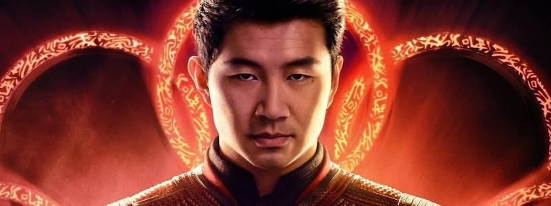 Первые официальные кадры и постер «Шан-Чи: Легенда десяти колец» от Marvel