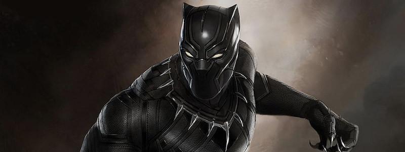 Marvel представили новой логотип «Черной пантеры»