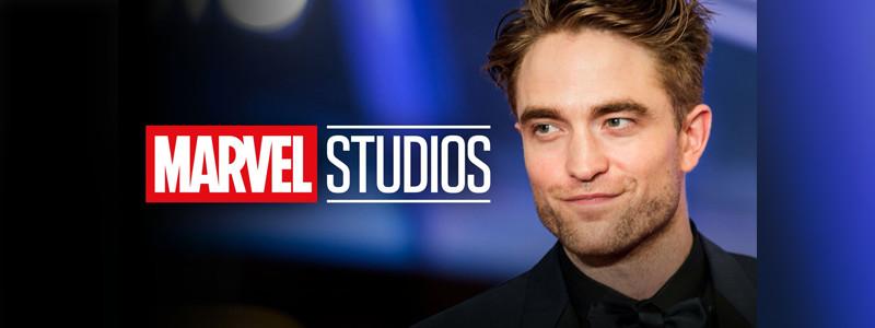 СМИ: Кевин Файги хочет видеть Роберта Паттинсона в киновселенной Marvel