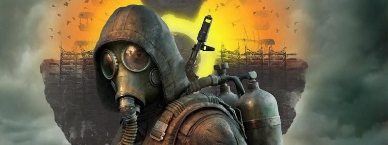 Новый ролик «S.T.A.L.K.E.R. 2: Сердце Чернобыля» подтвердил знакомую локацию
