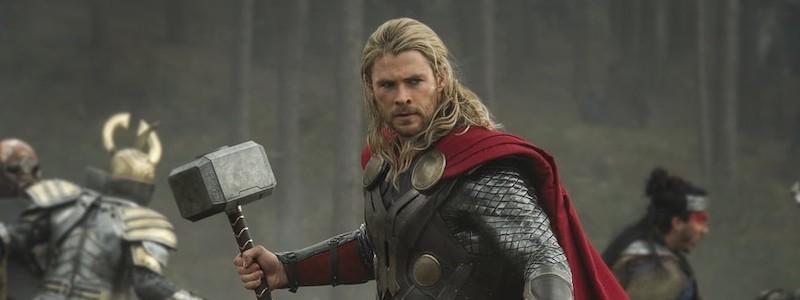 Крис Хемсворт почти потерял роль Тора в киновселенной Marvel