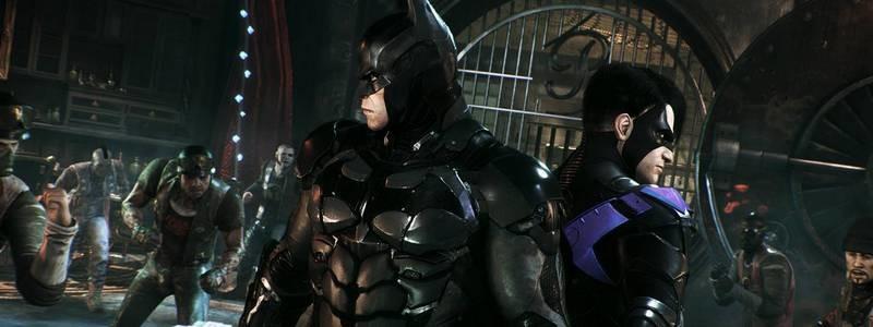 Новый слух о продолжении серии Batman Arkham появился в сети