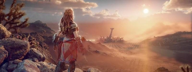 Первый геймплей Horizon 2: Forbidden West покажут 28 мая
