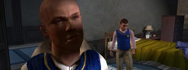 Rockstar добавила новую пасхалку по Bully в Red Dead Online