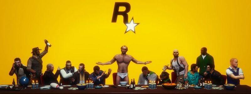 Rockstar Games выпустили новую игру для PS4