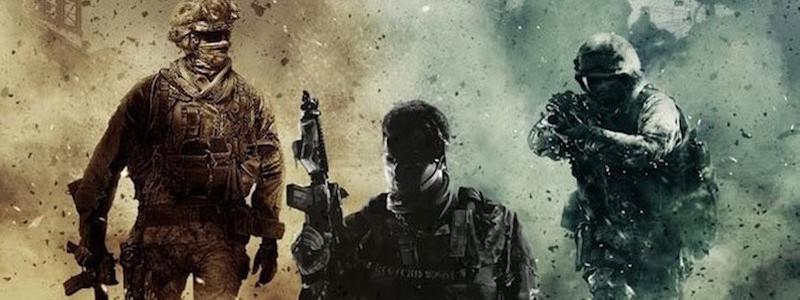 В Сеть утек тизер Call of Duty: Modern Warfare 4