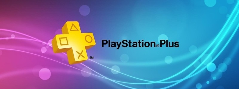 Геймеры подумали, что утекла одна из игр PS Plus за апрель