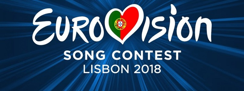 Послушайте все песни с «Евровидения-2018»