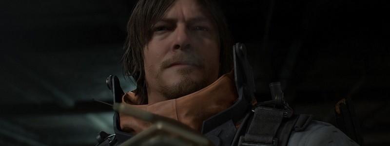 Хидео Кодзима объяснил странный геймплей Death Stranding на Е3 2018