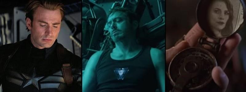 Отсылки на другие фильмы Marvel в «Мстителях 4: Финал»