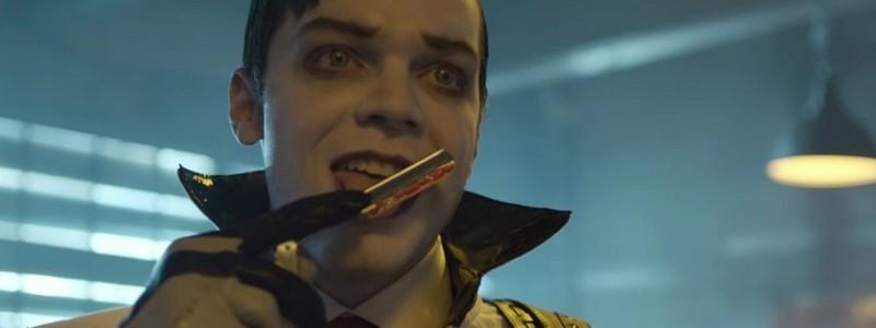 Нас все же ожидает Джокер в 5 сезоне «Готэма»