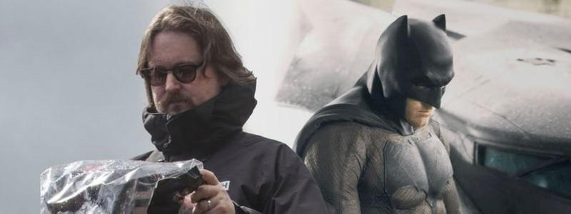 Фильм «Бэтмена» будет называться иначе