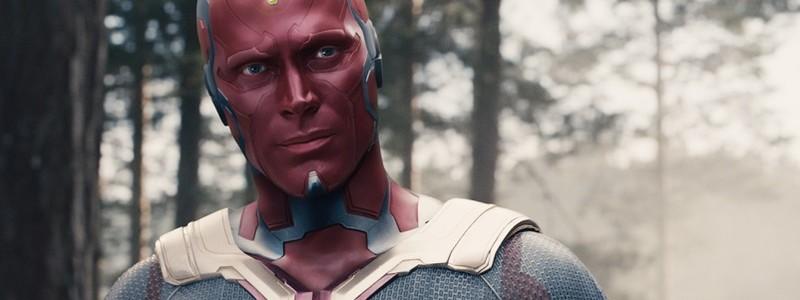 Marvel намекнули, что Вижен на самом деле выжил в «Мстителях: Финал»
