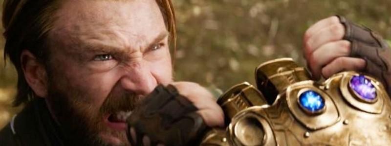 Почему Танос не убил Капитана Америка в «Мстителях 3»?