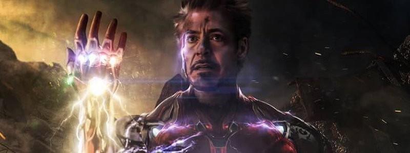 Посмотрите, как Тони Старк делал щелчок Перчаткой в «Мстителях: Финал»