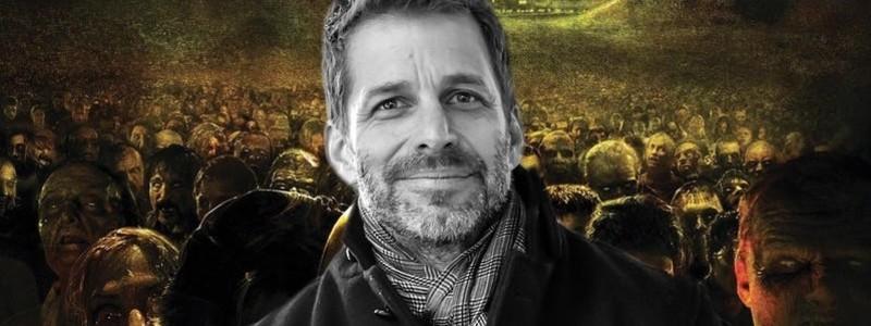 «Армия мертвых» пополнилась ключевыми членами команды Зака Снайдера