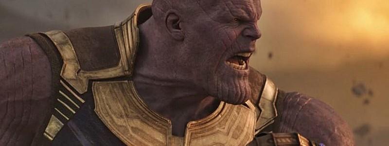Как выглядят молодой Танос и Вечные в киновселенной Marvel