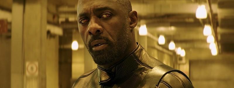 Как Идрис Эльбы выглядит в роли Черного Супермена