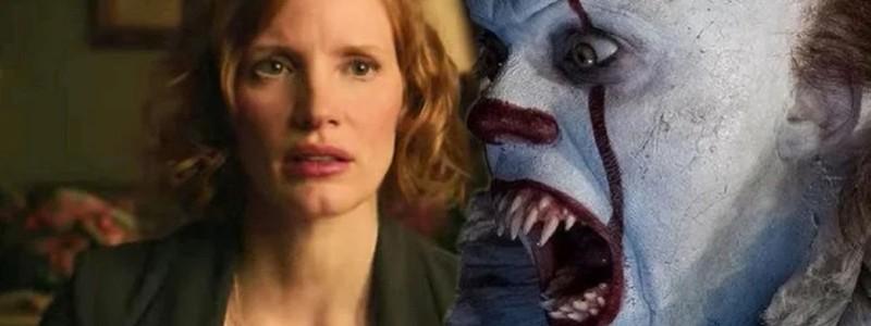 насколько страшный фильм оно 2 сравнение с первой частью