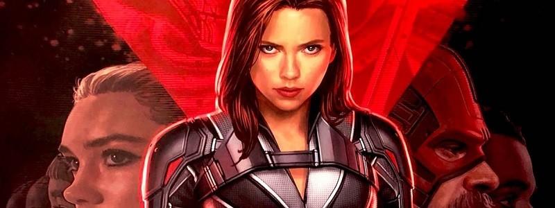 Первый официальный постер «Черной вдовы» от Marvel