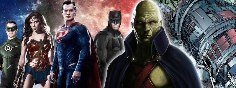 Марсианский Охотник получит фильм в киновселенной DC