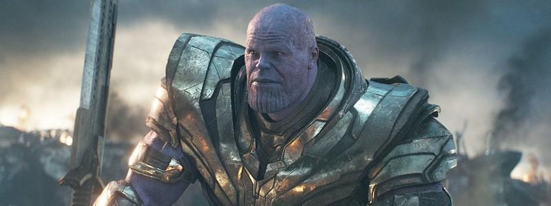 У Таноса могло быть грозное оружие в «Мстителях: Финал»