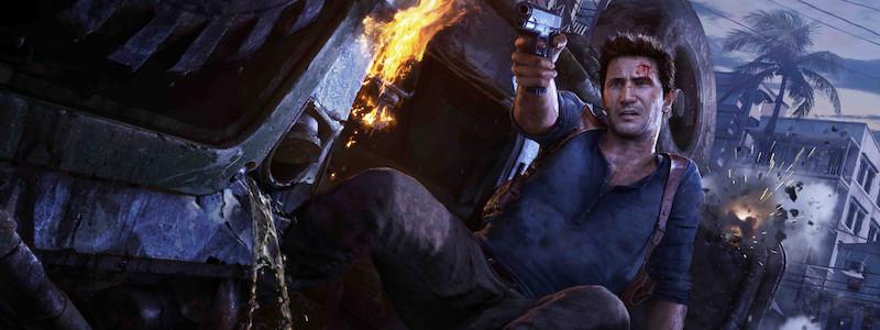 Инсайдер прокомментировал выход Uncharted 5 для PS5
