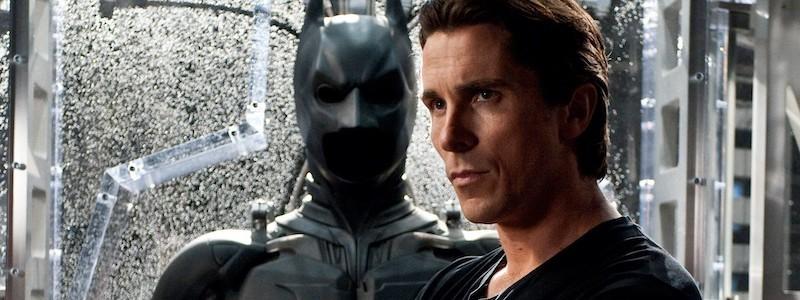 Инсайдер: Кристиан Бейл все еще может сыграть Бэтмена во DCEU