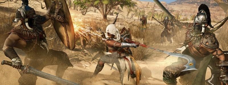 Assassin's Creed: Origins пошла по стопам Mass Effect: Andromeda