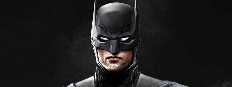 В сети появился новый взгляд на Бэтмена Роберта Паттинсона
