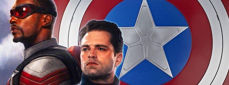 Раскрыт обновленный костюм Капитана Америка в киновселенной Marvel