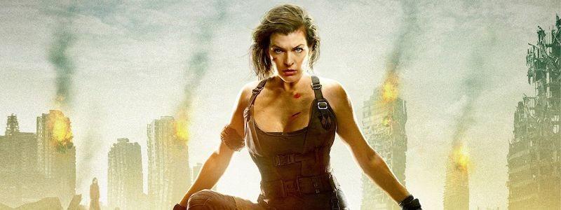 Раскрыто, когда выйдет фильм по Resident Evil
