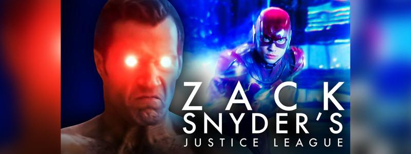 Саундтрек режиссерской версии «Лиги справедливости» тизерит сюжет