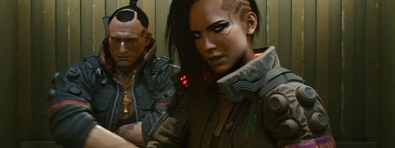 Магазин раскрыл точную дату выхода Cyberpunk 2077
