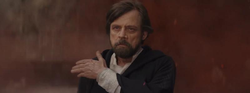Реакция Марка Хэмилла на шокирующее камео в финале 2 сезона «Мандалорец»