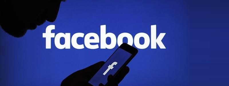 Почему не работают Facebook и Instagram