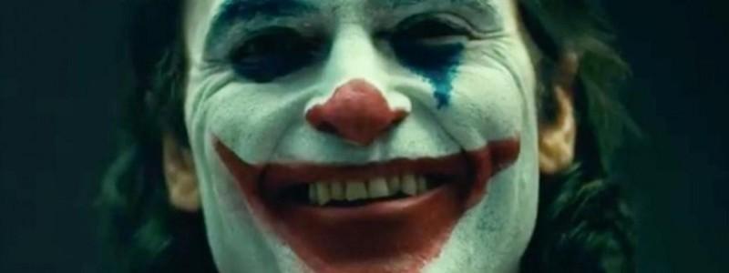 Съемки фильма «Джокер» завершены