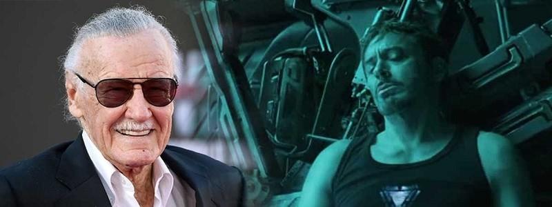 Последнее камео Стэна Ли будет в «Мстителях: Финал»