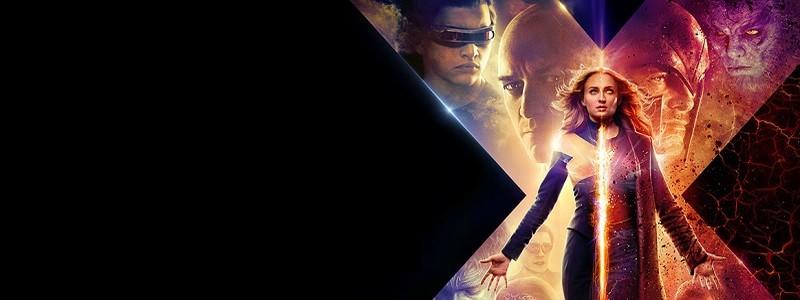 «Люди Икс: Темный Феникс» провалятся в прокате