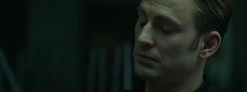Последняя сцена с Капитаном Америка не имеет смысла в «Мстителях: Финал»