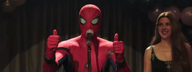 Раскрыта главная миссия Питера в «Человеке-пауке: Вдали от дома»