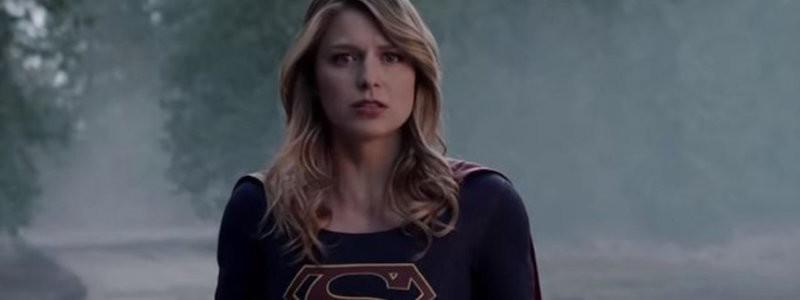 Раскрыт новый костюм Супергерл из 5 сезона сериала DC