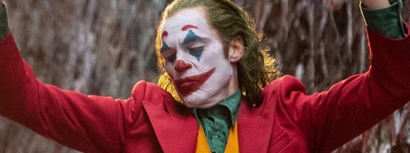 «Джокер» будет отличаться от фильмов DC и Marvel