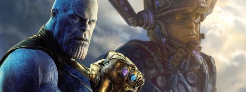 Танос создал Галактуса вторым щелчком в MCU