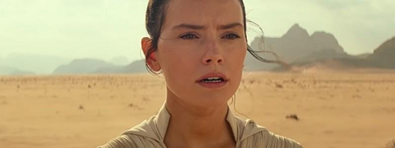 Лучший взгляд на новый образ Рей из «Звездных войн: Скайуокер. Восход»